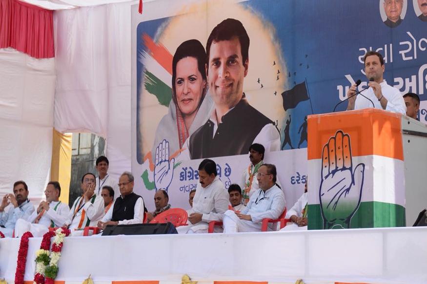 आज जितनी ताकतवर बीजेपी गुजरात में है, वैसी ही कभी कांग्रेस हुआ करती थी. लेकिन उसका भी किला एक दिन ढह गया. (फोटो: inc.in)