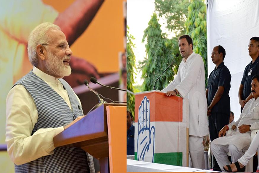 नोटबंदी और जीएसटी का फैसला हिम्मत भरा काम था. इसका विरोध भी कांग्रेस के विरोध में जा सकता है. (फोटो: bjp.org/inc.in)