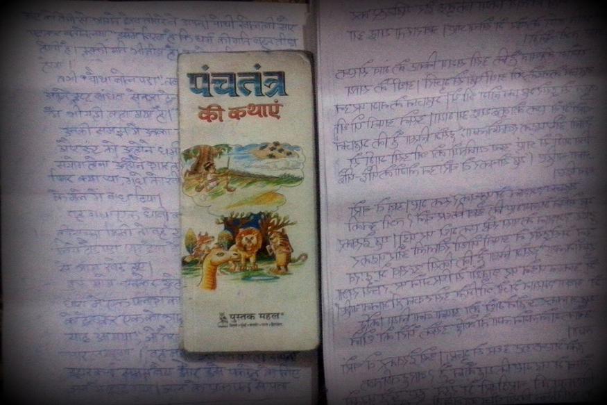 पीयूष गोयल ने पंचतंत्र की कहानियां मेेेेहंदी के कोण से लिखी हैं.