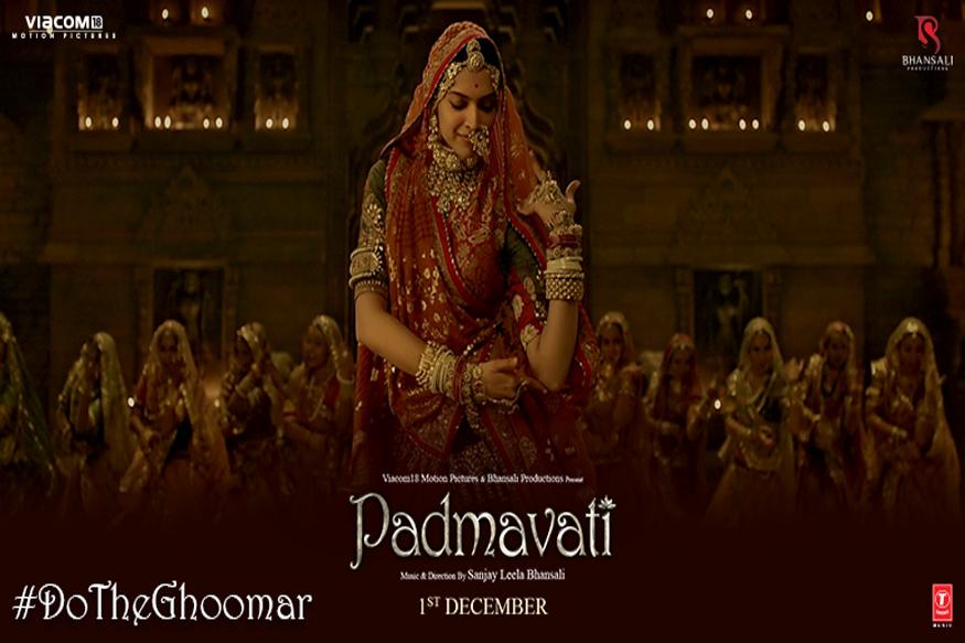 कहा जा रहा है कि गुजरात चुनाव तक कोई भी नहीं चाहता कि यह फिल्म रिलीज हो,