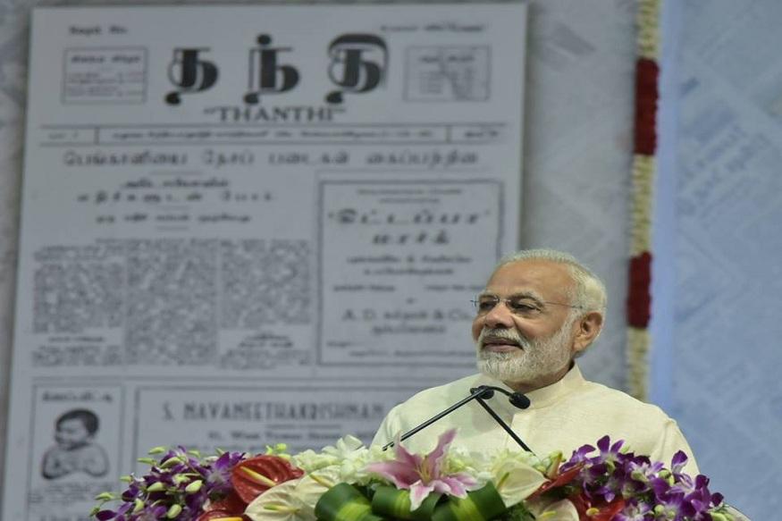 रोचक बात है कि मोदी ने रामायण के किसी पात्रा का नाम नहीं लिया परंतु कांग्रेस ने स्वतः ही इसका अर्थ शूर्पनखा या रावण से लगा लिया. (फोटो साभार फेसबुक)