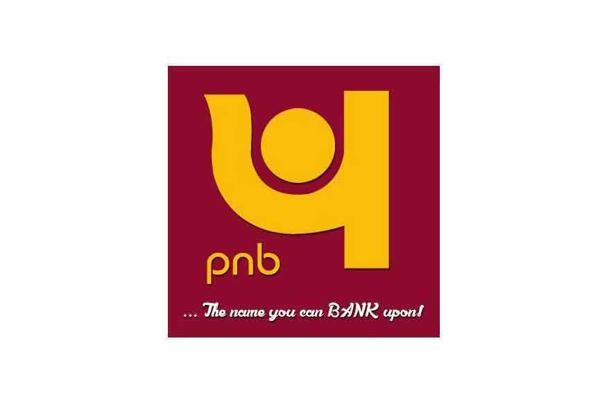 पंजाब नेशनल बैंक यानी पीएनबी में यह घोटाला 11,400 करोड़ रुपए का है. पीएनबी देश के बड़े सरकारी बैंकों में से एक है. (फोटो : साभार सोशल मीडिया).